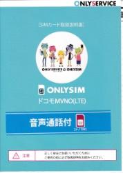 onlymobile